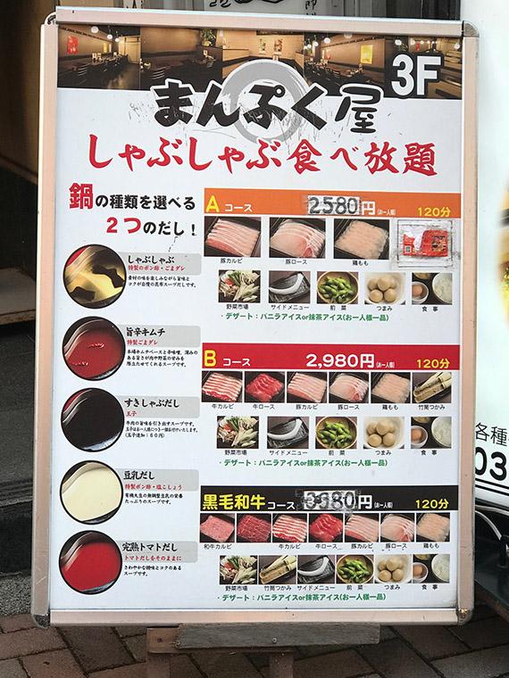Ameyoko street market (517)
