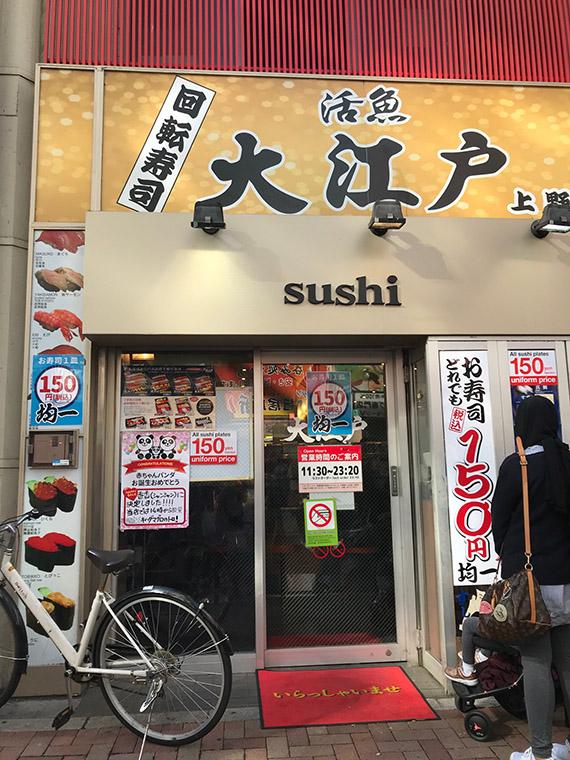 Ameyoko street market (519)