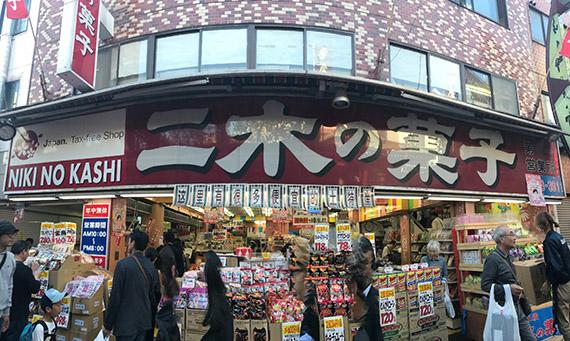 Ameyoko street market (524)