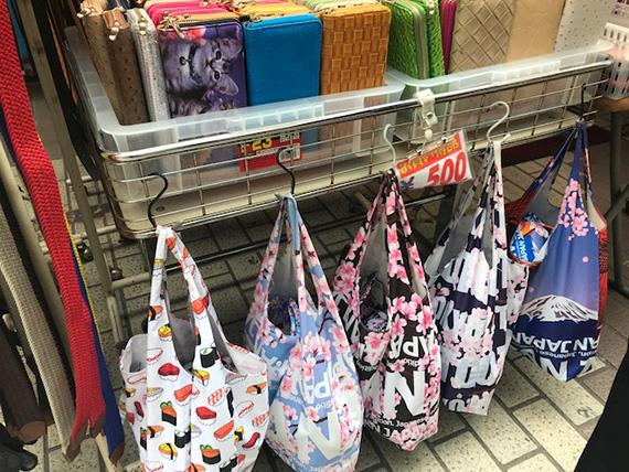 Ameyoko street market (8)