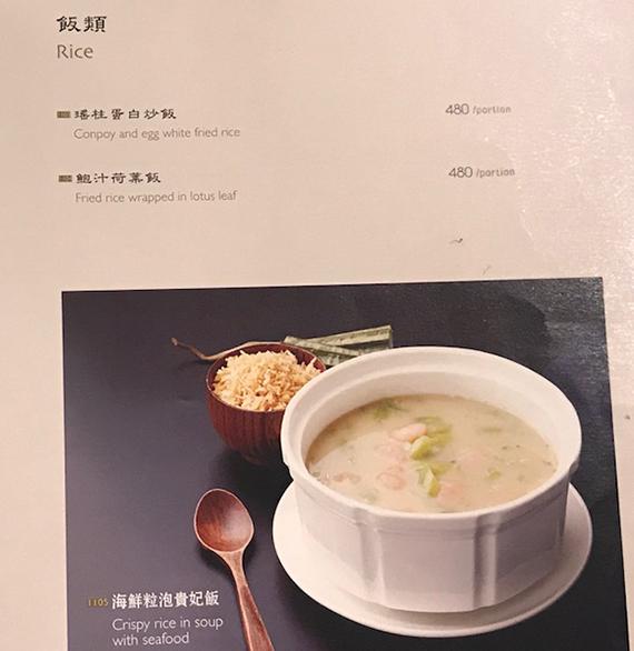 Celebrating Leah at Xiu (37)