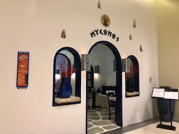 Mykonos at City Club (17)