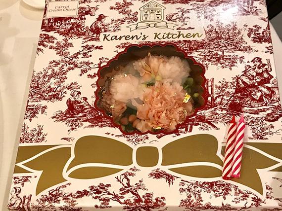 carrot cake by Karen's Kitchen (1)