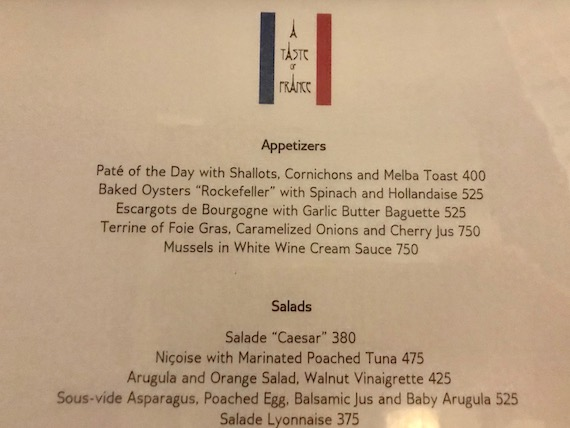 A Taste of France at City Club (2)