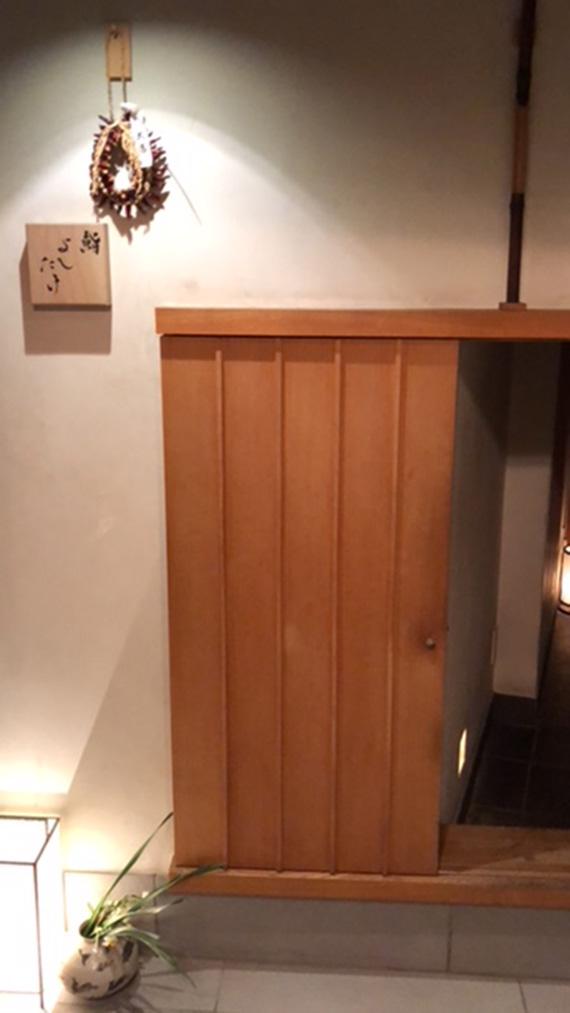 Sushi Yoshitake (1)