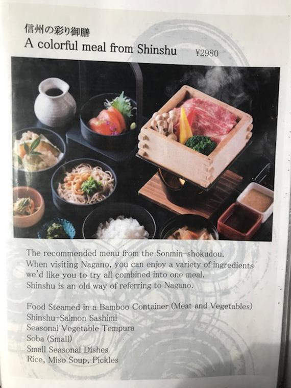 Cafeteria in Hoshino (3)