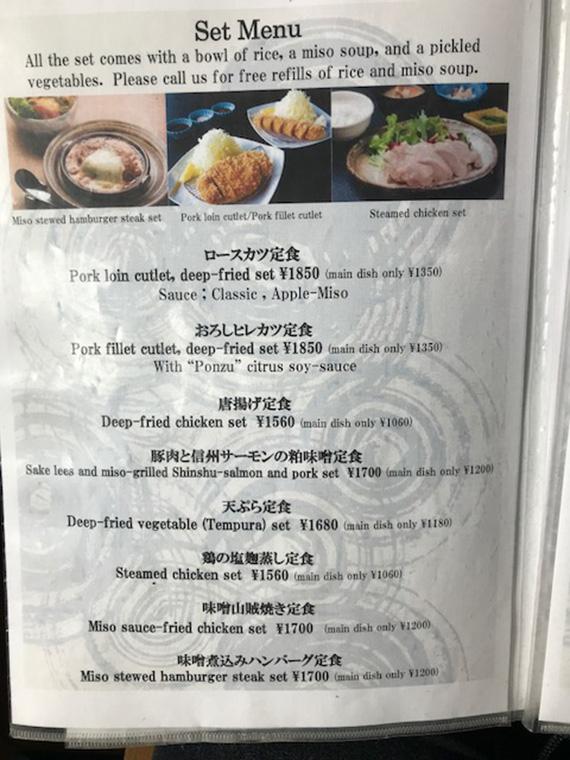 Cafeteria in Hoshino (4)