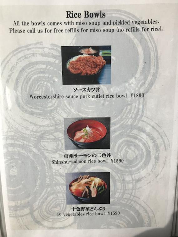 Cafeteria in Hoshino (5)
