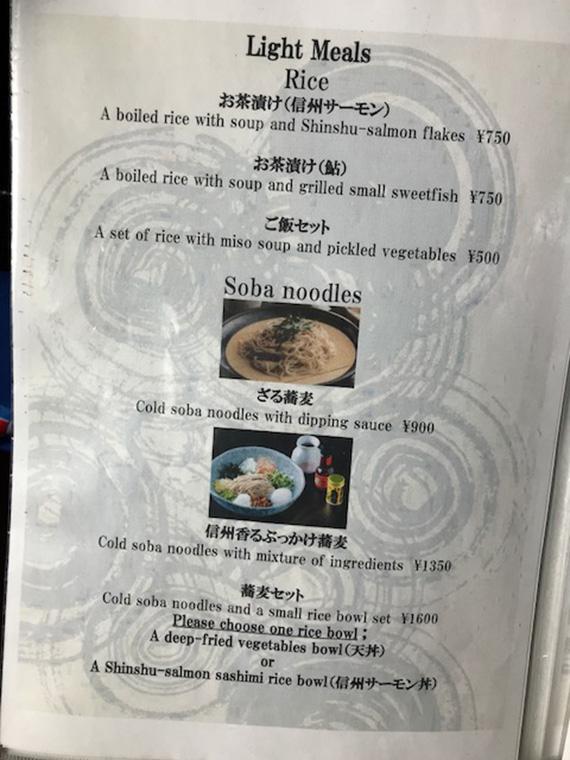 Cafeteria in Hoshino (6)