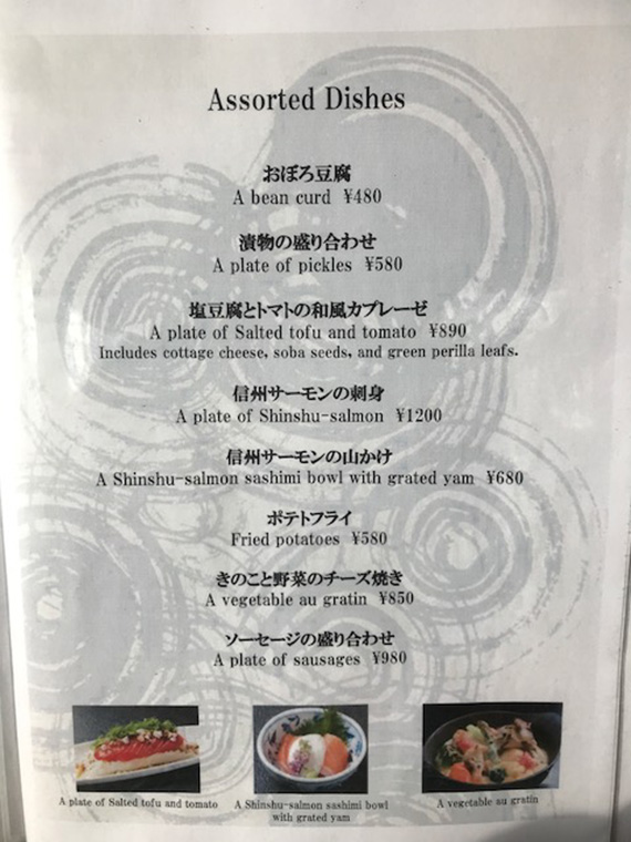 Cafeteria in Hoshino (7)