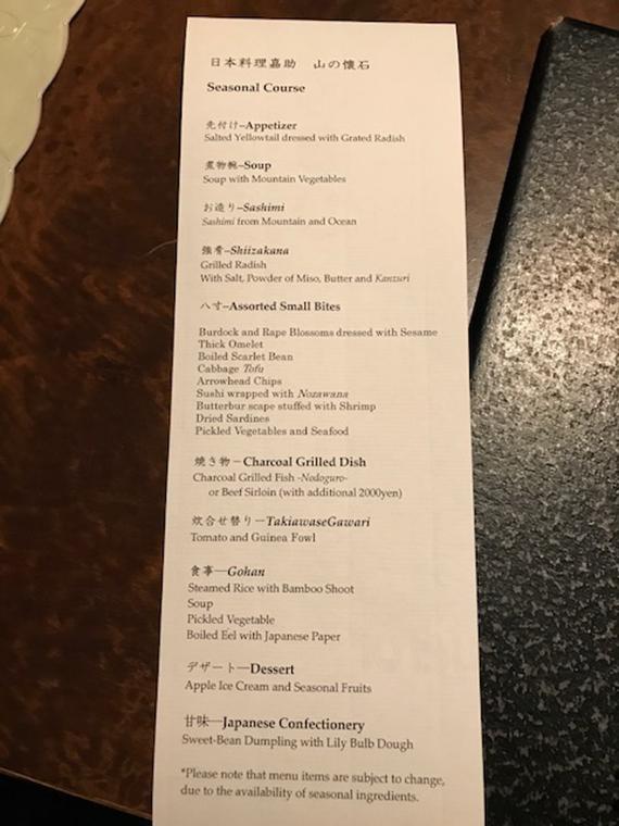 Dinner at Hoshinoya Resort (10)