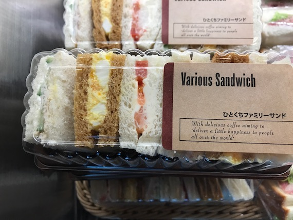Egg Sandwich Monster (13)