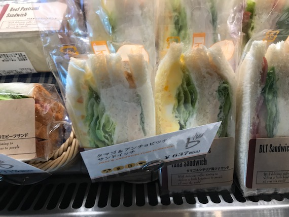 Egg Sandwich Monster (14)