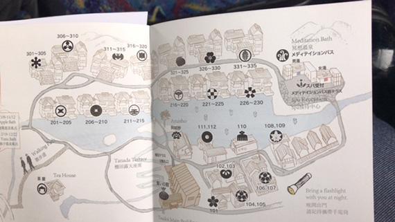 Hoshinoya Resort Karuizawa (22)