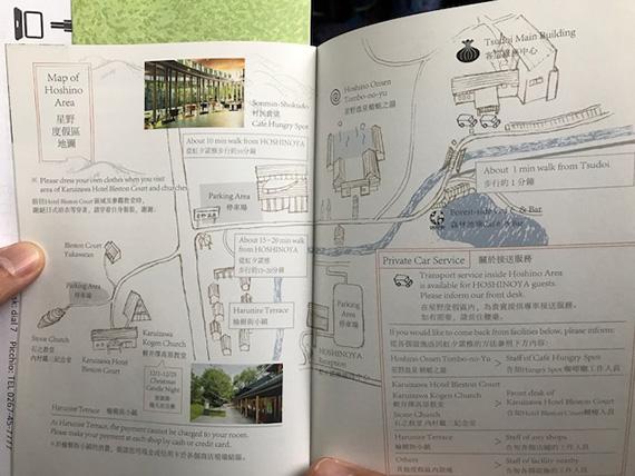 Hoshinoya Resort Karuizawa (23)