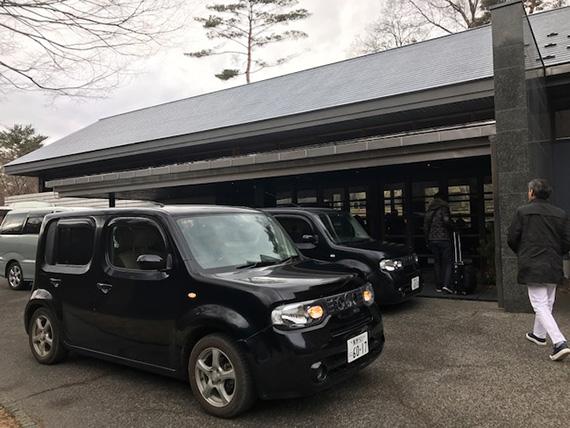 Hoshinoya Resort Karuizawa (26)