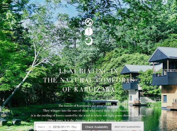 Hoshinoya karuizawa japan website