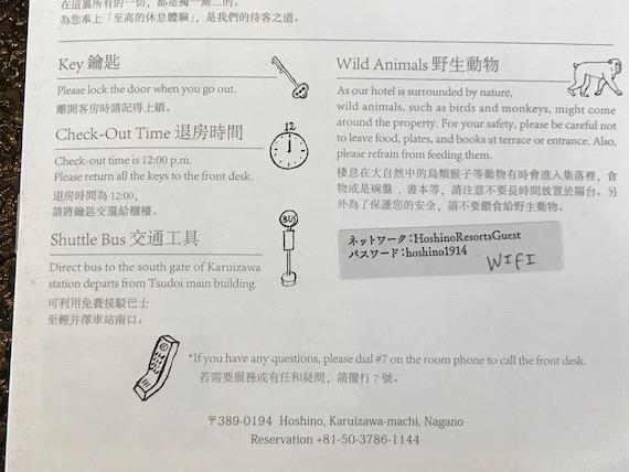 hoshinoya resort karuizawa about