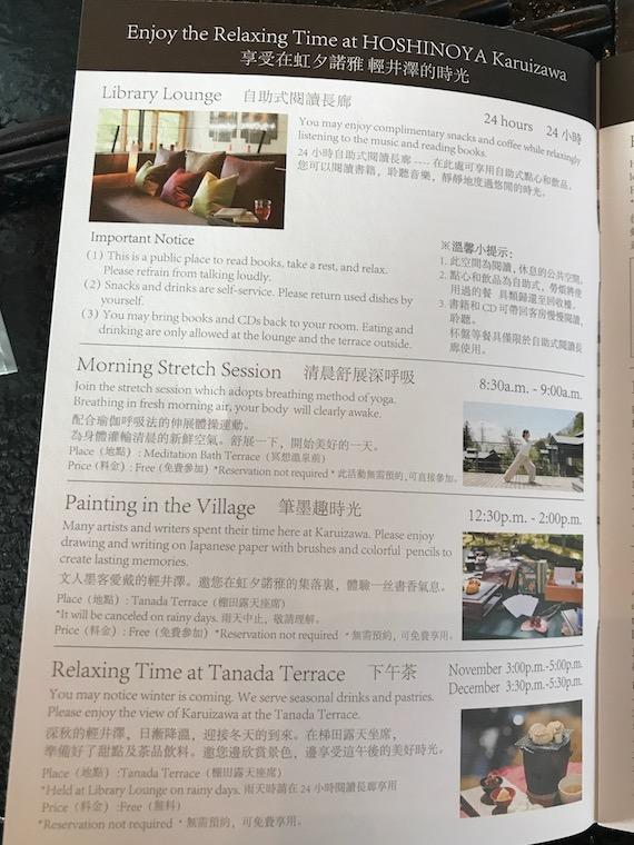 I hoshinoya resort karuizawa activities