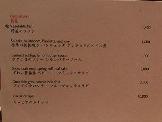 Keyakizaka (5)