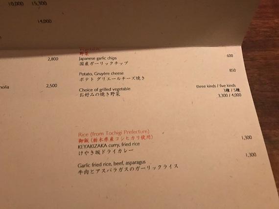 Keyakizaka (8)