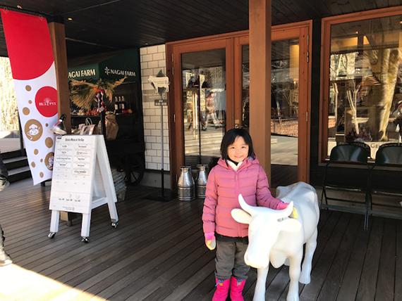 Nagai Farm (11)