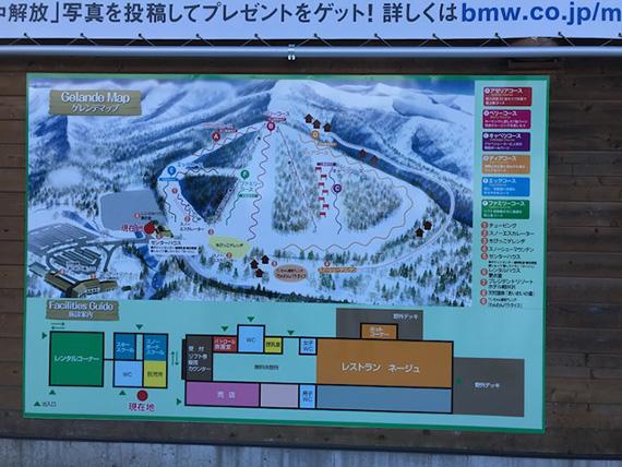 Skiing at Karuizawa (5)