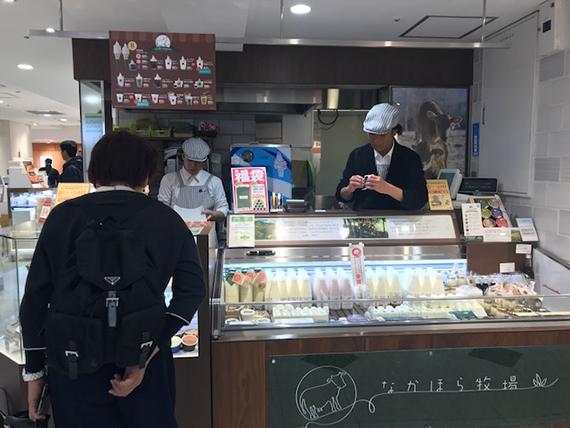 Soft Serve Matsuya (5)