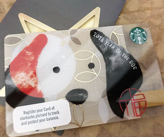 Year of The Dog at Starbucks (1)